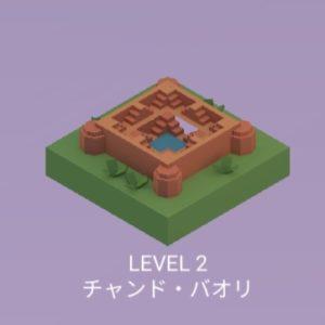 エイジオブ2048:世界