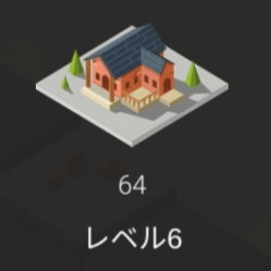 エイジオブ2048:都市文明建設パズルゲーム