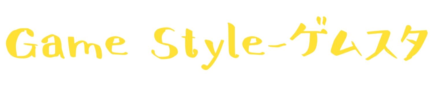 Game Style - ゲムスタ